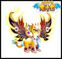 龙斗士星际暗翼龙技能表 星际暗翼龙属性图 星际暗翼龙图鉴
