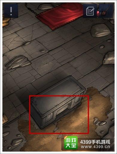 密室逃脱2第三章攻略