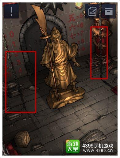 密室逃脱2第3章攻略