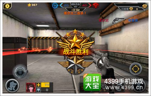 全民枪战2(枪友嘉年华)蟒蛇使用技巧