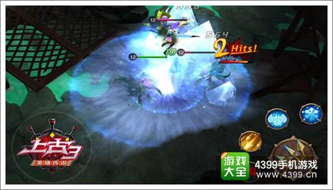 上古3战斗画面