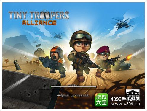 卡通部队士兵站场背景图片素材