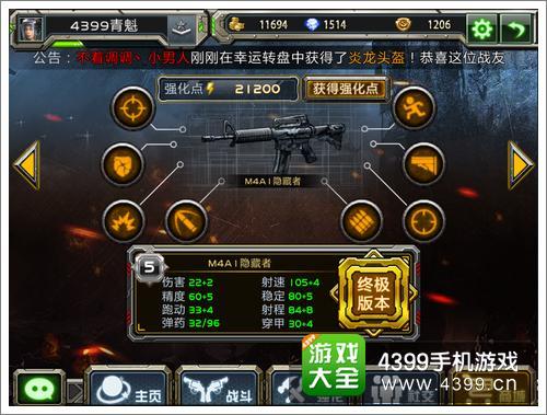 全民枪战2(枪友嘉年华)哪把枪适合强化