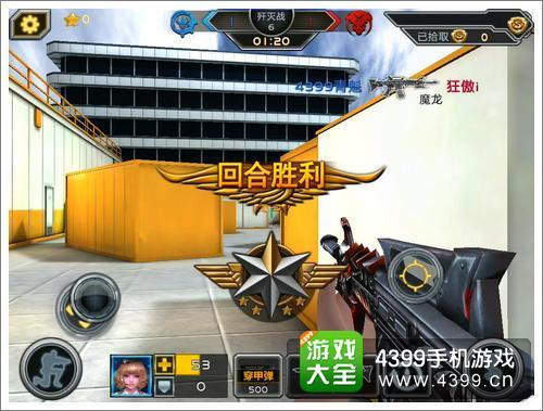 全民枪战2(枪友嘉年华)对枪玩法技巧