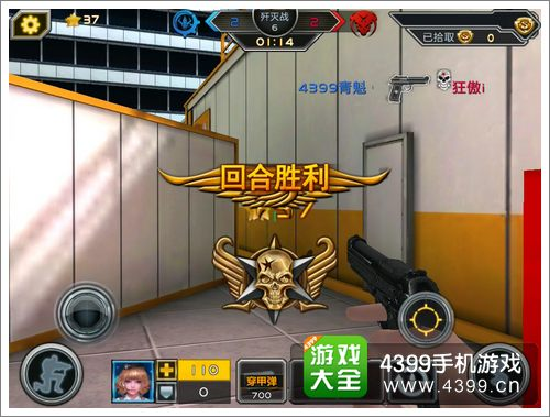 全民枪战2(枪友嘉年华)对枪技巧攻略
