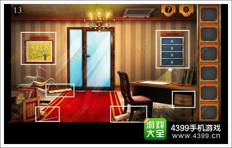 三重空间公寓大冒险第13关攻略第十三关