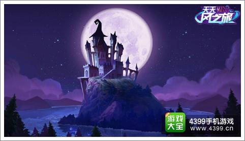 天天风之旅游戏背景故事