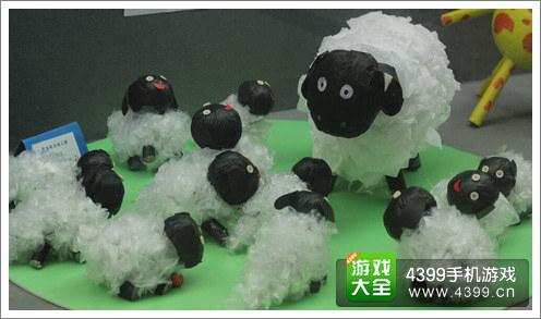 绵羊历险记IOS版