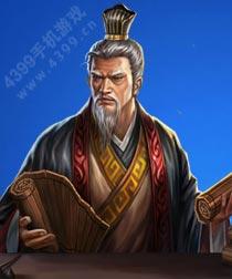 七雄争霸吕不韦