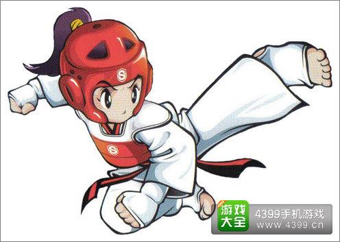全球跆拳道大赛手游