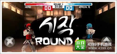 全球跆拳道大赛选手