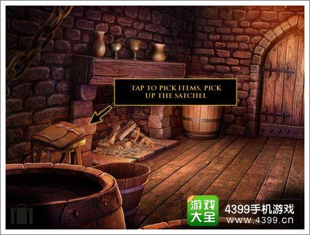 中世纪城堡逃生关卡1