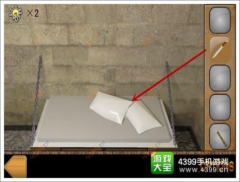密室逃脱金字塔之谜第6关怎么过