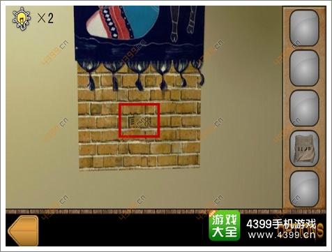 密室逃脱金字塔之谜第7关通关攻略