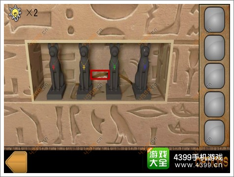 密室逃脱金字塔之谜第10关怎么过