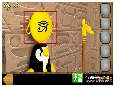 密室逃脱金字塔之谜第10关通关攻略