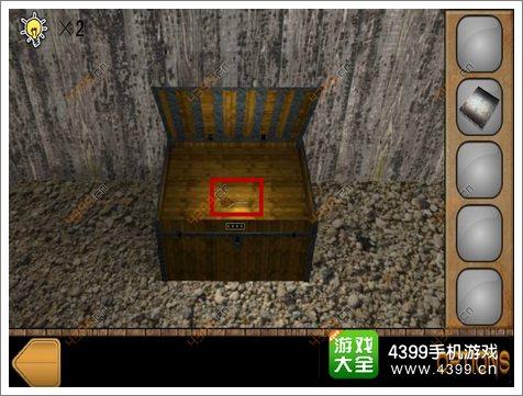 密室逃脱金字塔之谜第11关攻略
