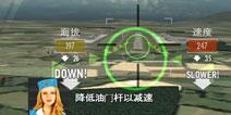 紧急迫降飞行员操作步骤 安全降落