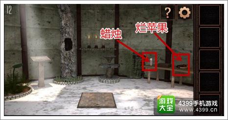 你能逃离塔吗攻略