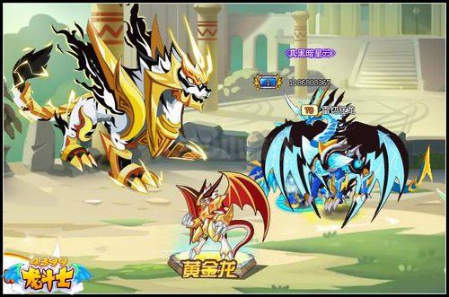龙斗士重盔虎王 克拉克完美进化