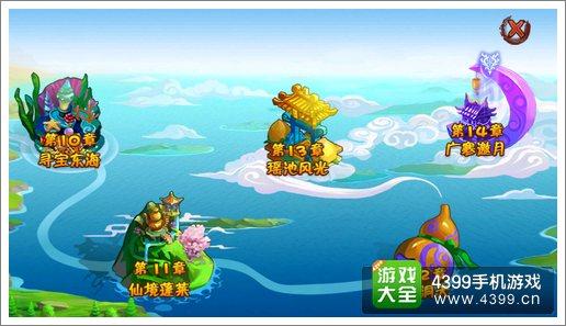 格斗冒险岛世界地图有哪些?世界地图大全预览