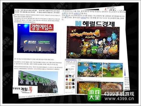 我叫MT2被韩媒广为报道 国产手游影响力大增