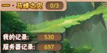 格斗冒险岛隐藏秘宝玩法攻略