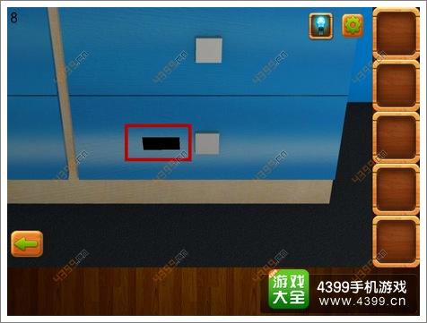 密室逃脱逃离磁卡4第8关公寓攻略在小熊的嘴里时尚达人游戏攻略图片