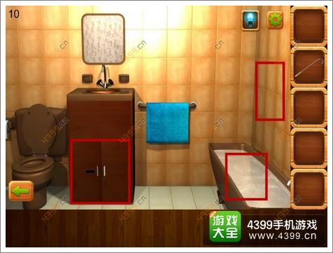 密室逃脱逃离公寓4第10关攻略 浴室的秘密