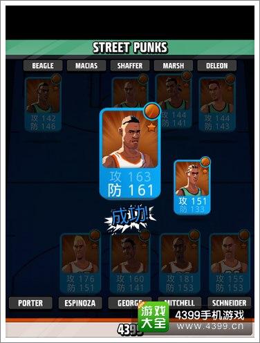 篮球明星争霸战对战卡牌
