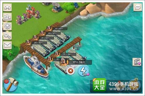 海岛奇兵新版