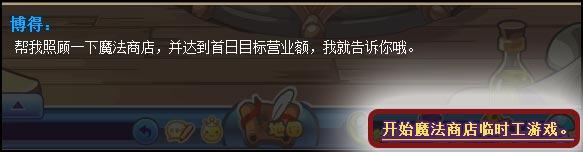 洛克王国消失的螳螂