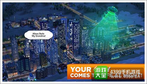 模拟城市我是市长手游