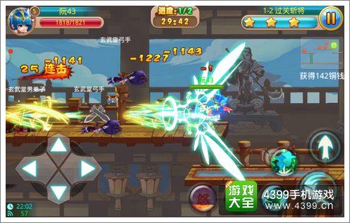4399手机游戏网 格斗冒险岛 游戏资讯 正文  游戏截图