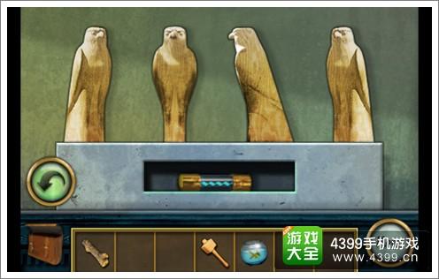 恐怖庄园的秘密木雕鸟