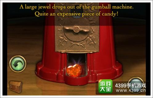 恐怖庄园的秘密心形糖果