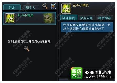 百家楽真人游戏 4
