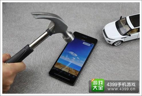 锤子手机降价