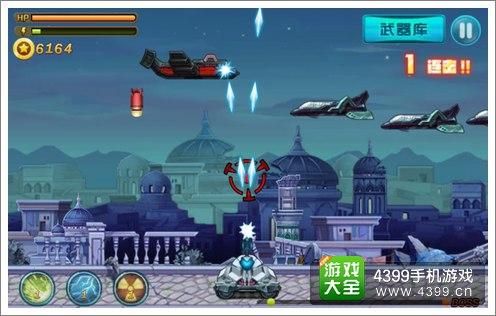 霹雳坦克对空战斗
