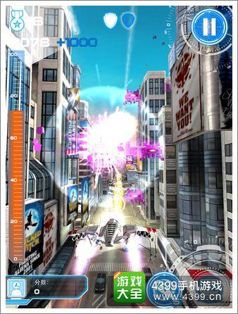 喷射机跑酷城市保卫者高分技巧