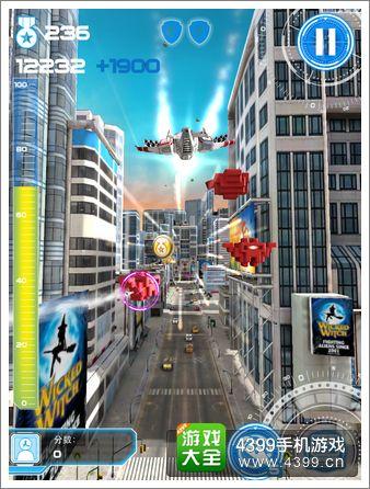 喷射机跑酷城市保卫者怎么得高分