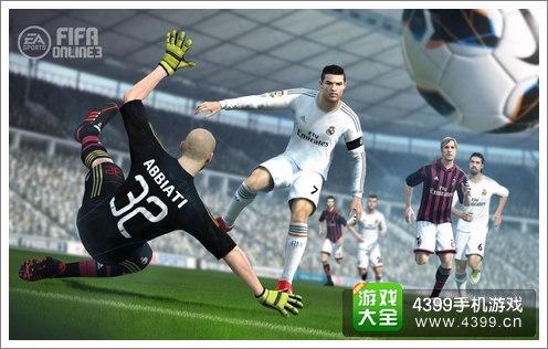 FIFA Online 3M