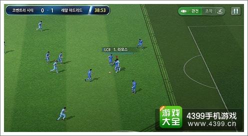 FIFA OL 3 M