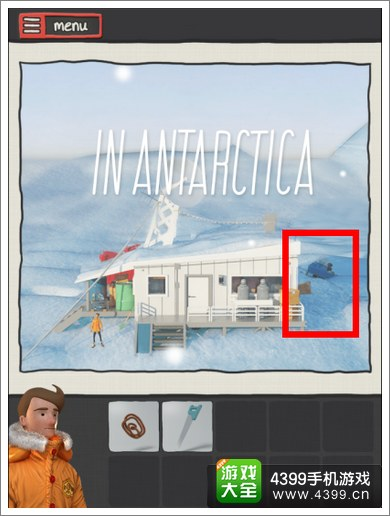 脱出四格南极洲第一话攻略