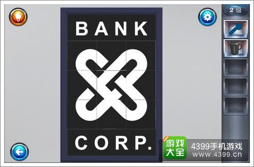 银行逃生拼图