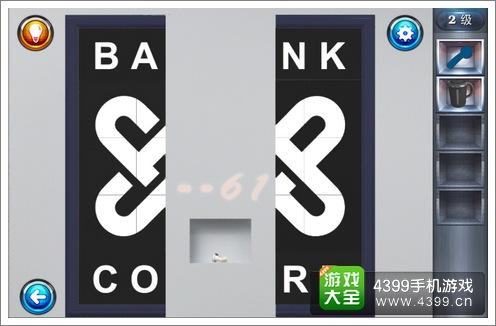 银行逃生水龙头