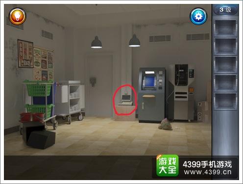 银行逃生显示器