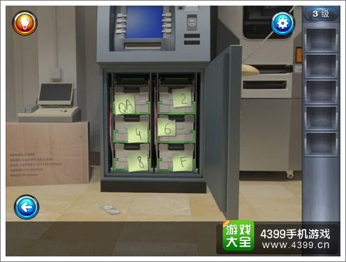 银行逃生ATM机