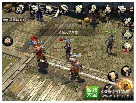 笑傲江湖3D手游活动系统攻略