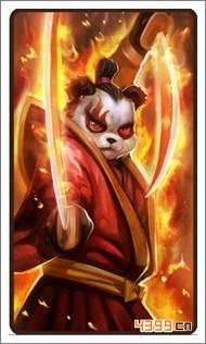 刀塔传奇火猫